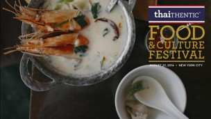 Thaithentic Food & Culture Festival