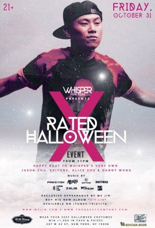 X Rated Halloween III