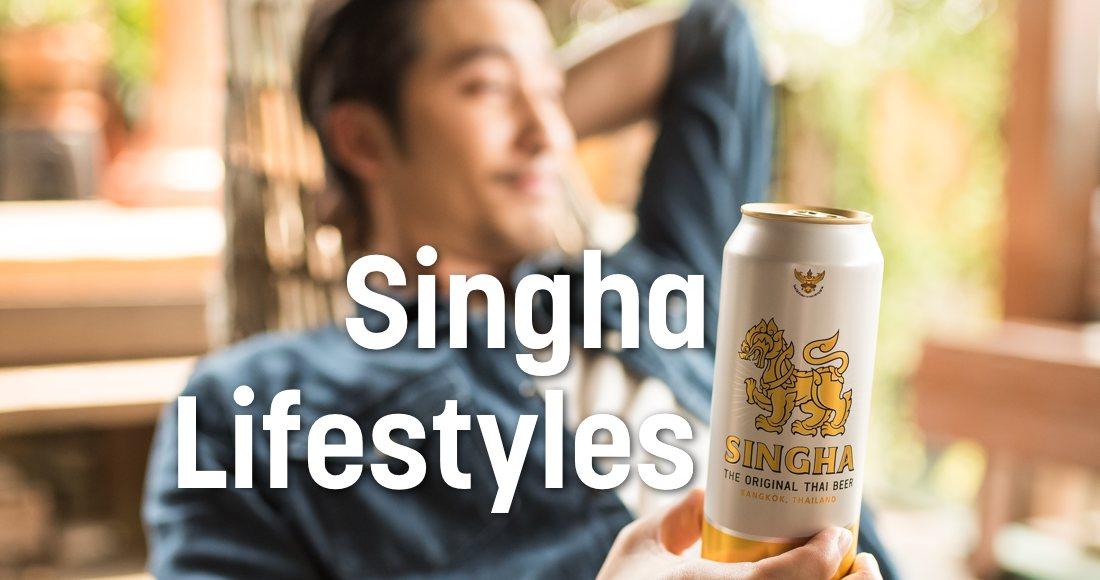 Singha Lifestyles