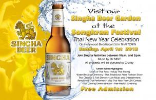 Singha Beer Garden Invite2 med
