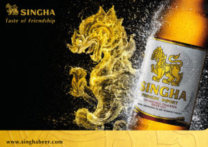 SINGHA Thematic New Bottle Poster